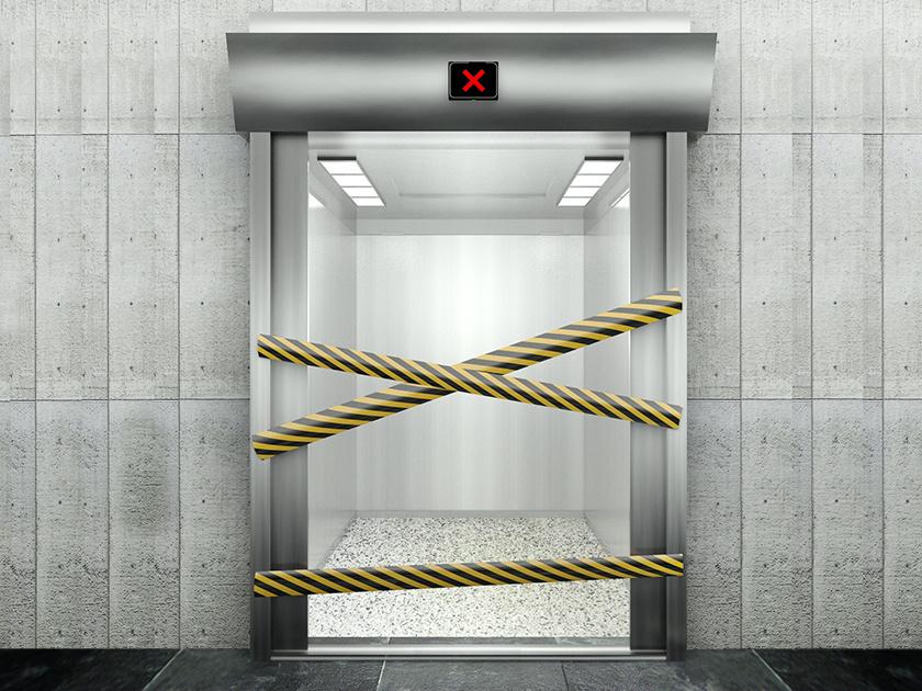 Лифт!