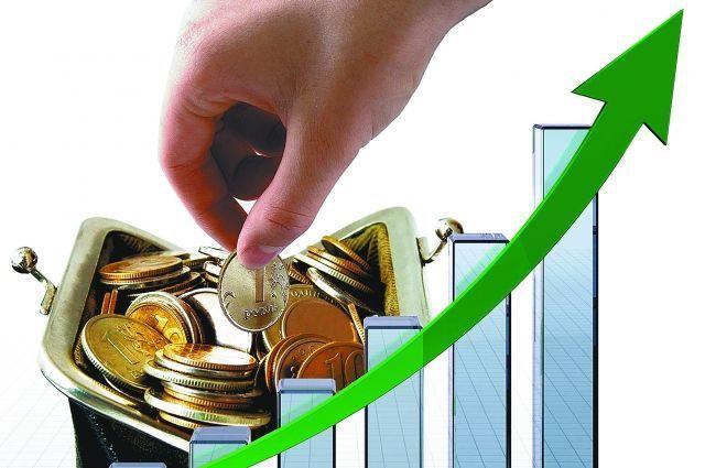 Обьявление о изменении цены за содержание жилого помещения с 01.01.2020