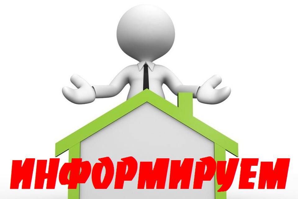 """Информационное письмо """"Мосводоканала"""" о отмене прямых расчетов"""