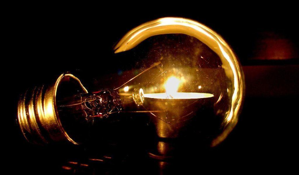 Отключение электроэнергии!