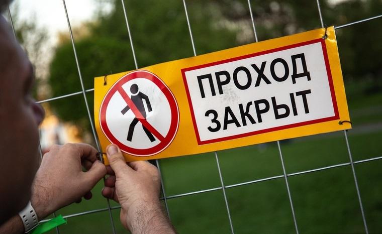Новый режим работы спортивной площадки!
