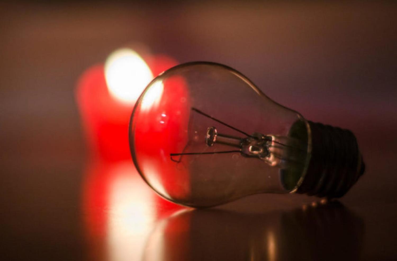 Внимание! Отключение электроэнергии